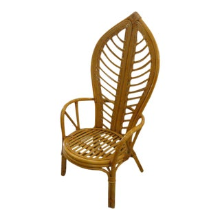 High Back Rattan Leaf Chair