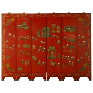 Chinese Inlay & Red Lacquer Screen