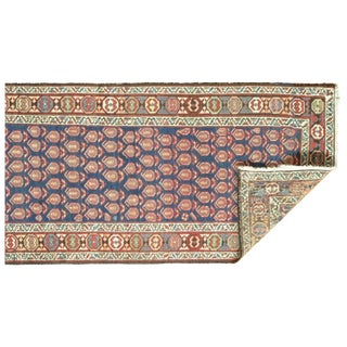 Antique Persian Rug - 14′2″ × 2′9″