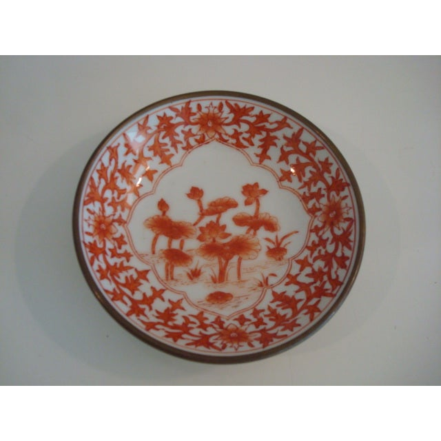 Vintage Asian Style Small Bowl - Image 2 of 6