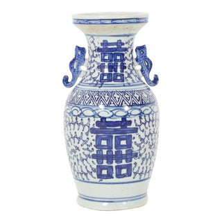 Pair of Chinese Export Style Blue and White Vases