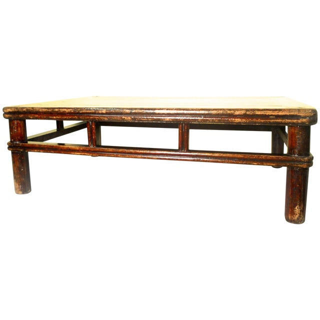 Antique Ming Coffee Table 1800 1849 Chairish