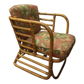 Vintage Bamboo Rattan Chair