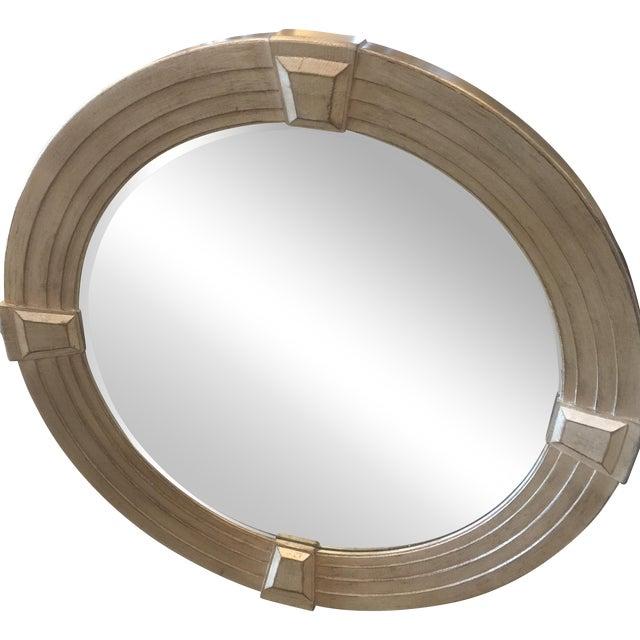 Drexel Heritage Silver Leaf Finished Mirror - Image 1 of 6
