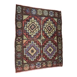 "Bellwether Vintage Turkish Oushak Rug - 2'11"" x 3'8"""