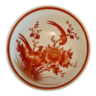 Chinoiserie Orange & Gold Bowl