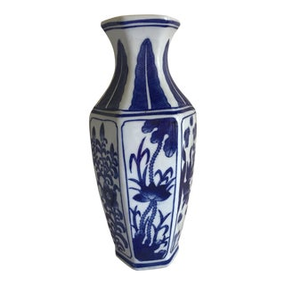 Asian Blue & White Ceramic Wall Vase