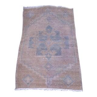 """Turkish Brown Wool Pile Small Vintage Rug - 1'8"""" x 2'8"""""""