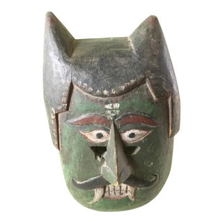 Vintage Folk Art Carnival Hand Carved & Painted Mask