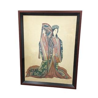 Framed Japanese Geisha Print