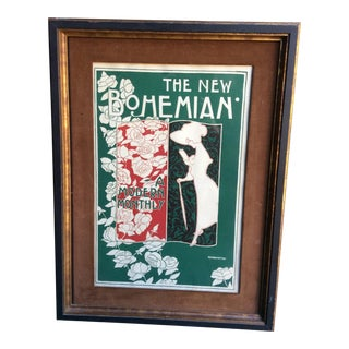 Framed Reproduction Victorian Print