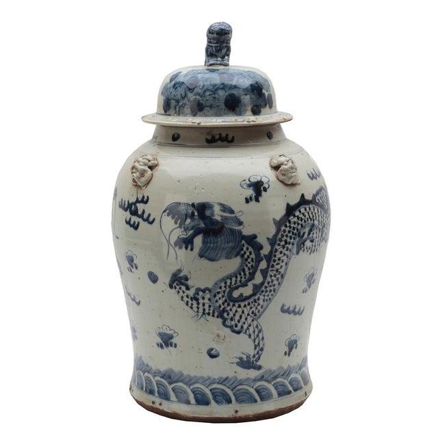 """Image of Sarreid Ceramic Dragon Urn, 22"""""""