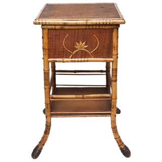 Bamboo and Rattan Sewing Side Table