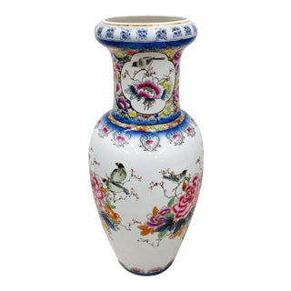 Vintage Chinese Painted Porcelain Vase