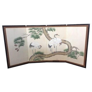 Four-Panel Chinese Art Room Divider