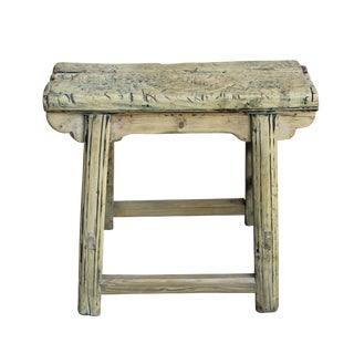 Chinese Raw Wood Rough Finish Accent Single Sitting Stool
