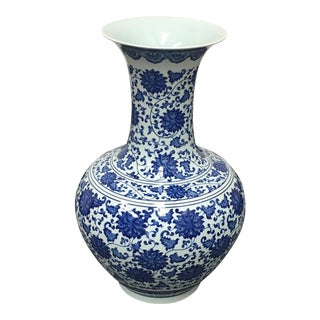 William Sonoma Home Blue & White Gourd Vase