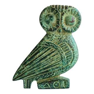 Mid-Century Bronze Owl Figurine, Paperweight