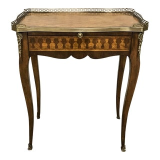 Theodore Alexander South Drawing Room Side Table