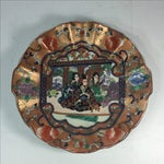 Image of Vintage Chinese Decorative Plate
