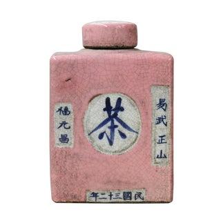 Handmade Chinese Pink Porcelain Tea Jar
