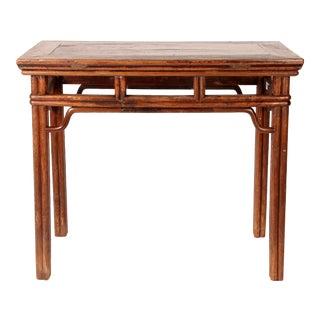 19th Century Wine Table
