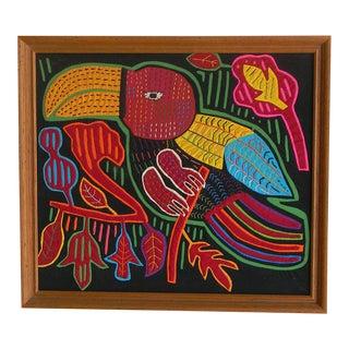 Mid-Century Framed Kuna Mola Textile Art