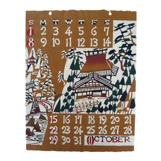 Vintage Japanese Hand Stenciled October Calendar Print