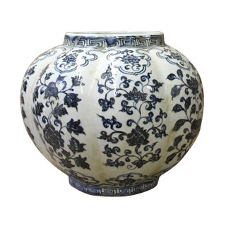 Chinese Blue White Porcelain Flower Graphic Pumpkin Shape Vase Jar