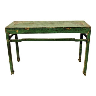 Vintage Green Painted Console Table