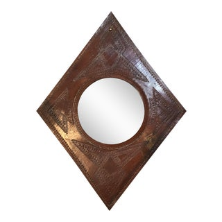 Vintage Leather Wall Mirror