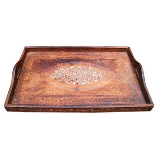 Mid-Century Engraved Serving Tray with Wood Inlay