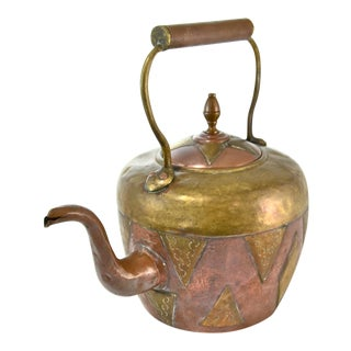 Antique Morrocan Copper & Brass Teapot