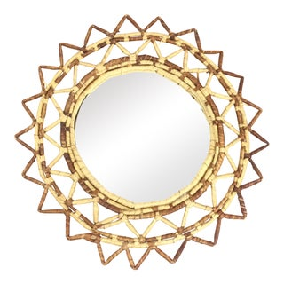 Vintage Sea Grass Boho Sunburst Coil Mirror