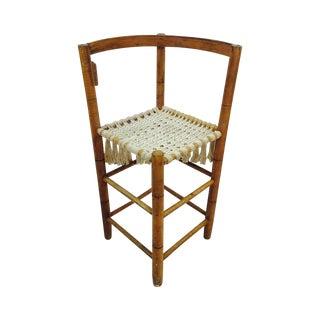 Vintage Bent Tiger Maple & Macrame Corner Chair