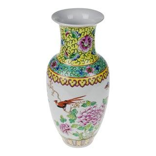 Vintage Hand Painted Macau Porcelain Vase