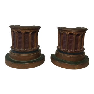 Vintage Neoclassical Column Bookends - A Pair