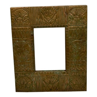 Art Deco Copper Repousse Wall Mirror