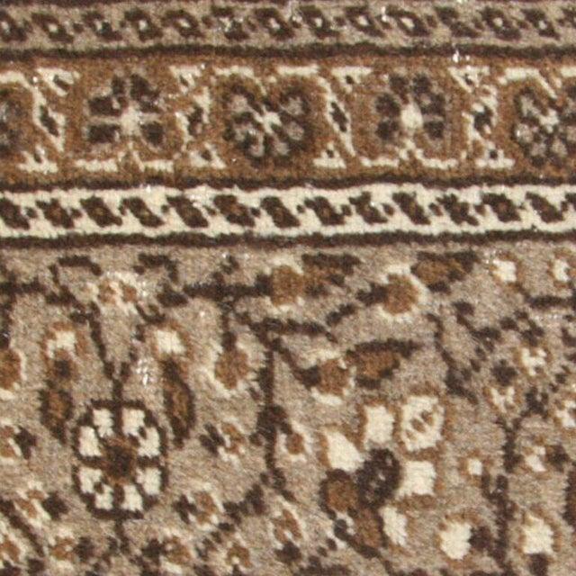 Image of Brown Vintage Carpet Lumbar Pillow