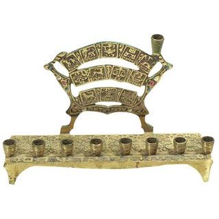 Hebrew Tradition Menorah Candleholder