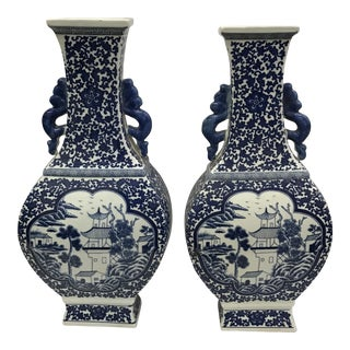 Chinese Porcelain Blue & White Vases - A Pair