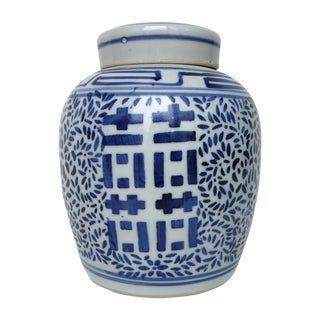 Vintage Blue & White Double Happiness Ginger Jar