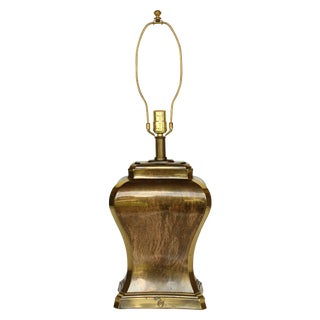 Etched Brass Ginger Jar Table Lamp