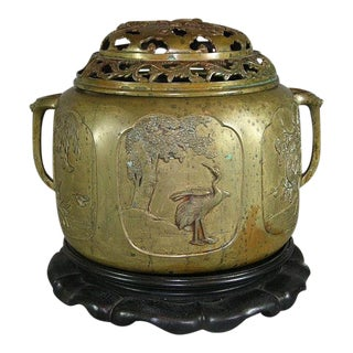 Large Antique Chinese Hand-Crafted Bronze Copper Incense Burner