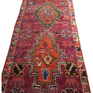 Moroccan Vintage Berber Rug - 4′ × 13′9″
