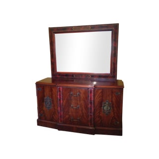 1950's Mahogany Dresser With Mirror