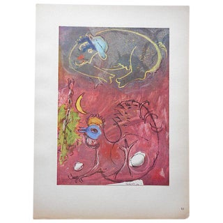 C. 1947 Vintage Marc Chagall Lithograph