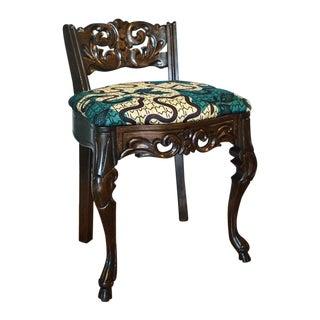 Vintage Petite African Print Low Back Chair