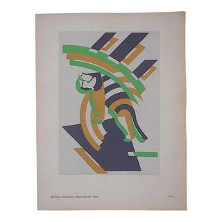 Serge Gladky Vintage Ltd. Ed. Abstracted Tiger Pochoir Print, Circa 1928