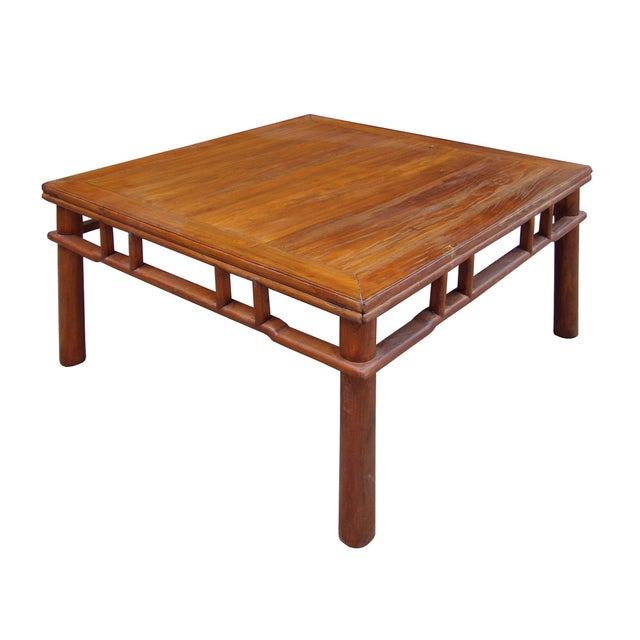 Square Coffee Table Vs Round: Chinese Ming Style Round Legs Square Coffee Table